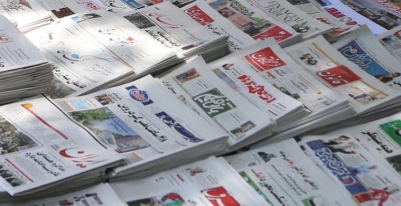 করোনার 'প্রকৃত তথ্য' প্রকাশ করায় পত্রিকা বন্ধ করে দিলো ইরান সরকার