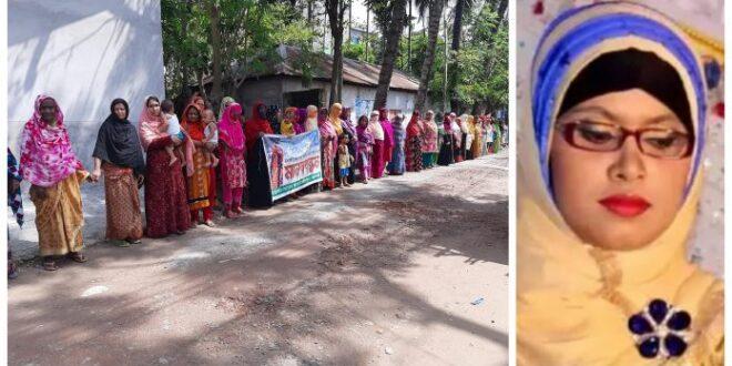 ঢাবি ছাত্রী সুমাইয়ার ময়নাতদন্তের রিপোর্টের প্রতিবাদে মানববন্ধন