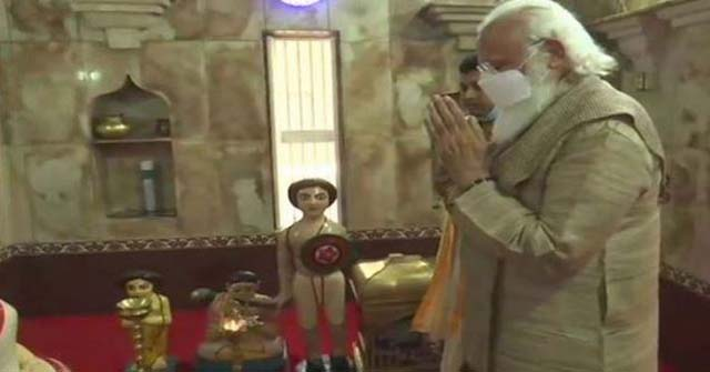 ওড়াকান্দির দুটি মন্দিরে পূজা দিয়েছেন নরেন্দ্র মোদি