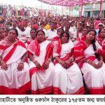 Nehalpur pic 02