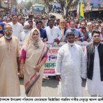 Sathi pic 17-03-21