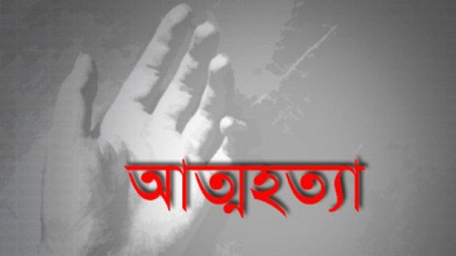 চৌগাছায় ৩ জনের আত্মহত্যার চেষ্টা:দু'জনের মৃত্যু