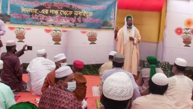 চাঁদপুরের ৪০ গ্রামে ঈদ উদযাপন