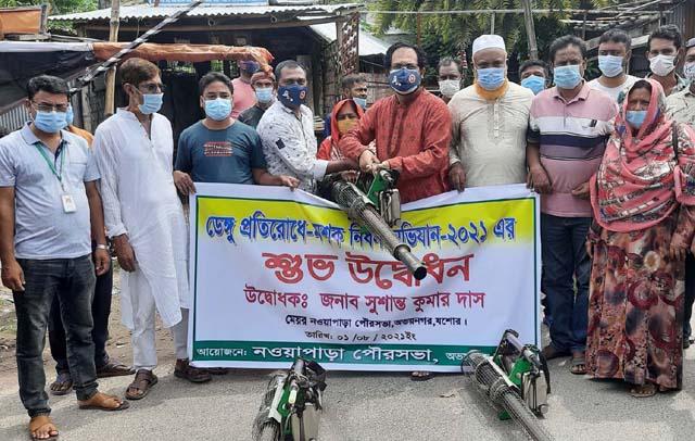 নওয়াপাড়া পৌর এলাকায় মশক নিধন অভিযান শুরু