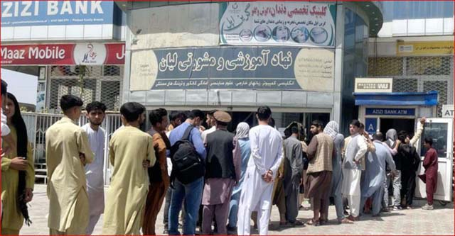 আফগানিস্তানে অর্থনীতিতে ধস:আফিম চাষে নিরুৎসাহিত করতে চায় তালেবান