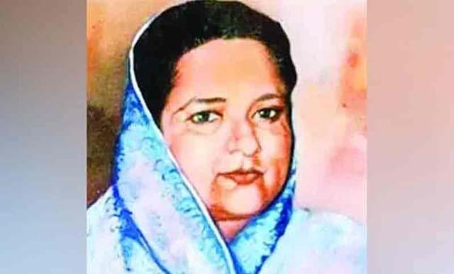 আজ বঙ্গমাতা শেখ ফজিলাতুন নেছা মুজিবের ৯১তম জন্মবার্ষিকী