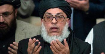 আফগানে তালেবানের নতুন সরকার