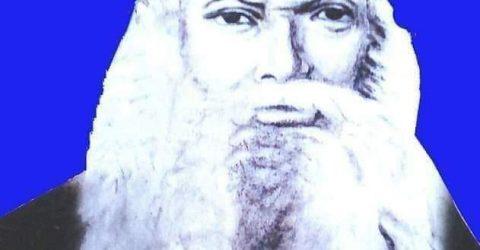 গোপালগঞ্জের রুপকার সেন্ট মথুরনাথ বসুর ১২০ তম মহাপ্রয়াণ দিবস আজ