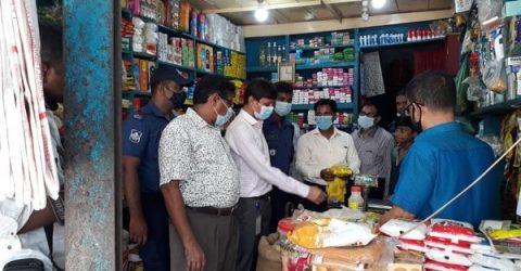 যশোরে ৫ ব্যবসায় প্রতিষ্ঠানকে ২৭ হাজার টাকা জরিমানা